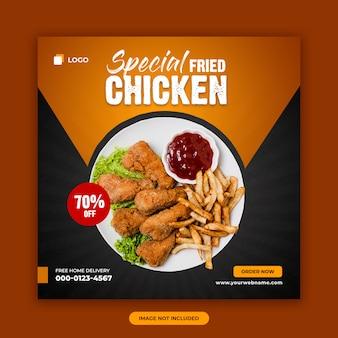 Mídia social de venda de frango frito postar modelo de design de banner