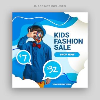 Mídia social de venda de moda de bebê postar modelo de coleção