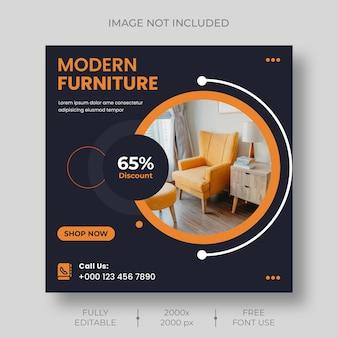 Mídia social de venda de móveis e banner de modelo de postagem no instagram