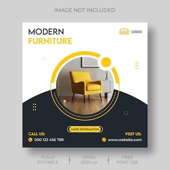 Mídia social de venda de móveis e modelo de postagem no instagram