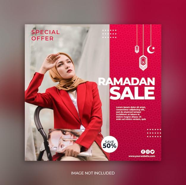 Mídia social de venda do ramadã postar modelo de banner ou folheto quadrado