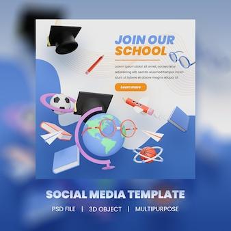 Mídia social de volta às aulas ilustração 3d psd premium