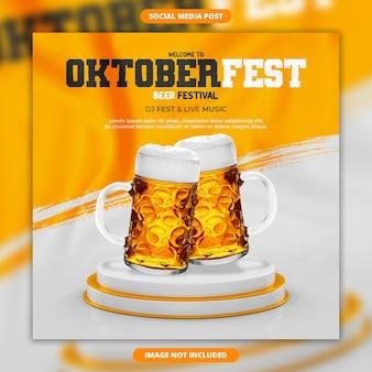 Mídia social do festival de cerveja oktoberfest e modelo de postagem no instagram
