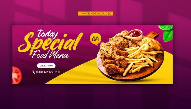 Mídia social do menu de comida especial e modelo de postagem da capa do facebook