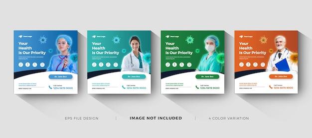 Mídia social do modelo de banner de negócios médicos
