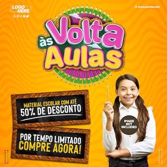 Mídia social feed de volta à escola no brasil por tempo limitado compre agora
