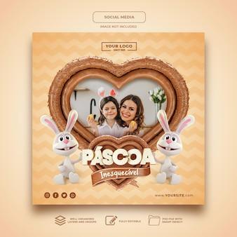 Mídia social modelo de chocolate coração páscoa no brasil