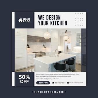 Mídia social para móveis de interior moderno, capa do facebook e modelo de banner da web premium psd