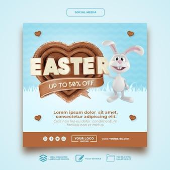 Mídia social páscoa com até 50% de desconto no coelho chocolate