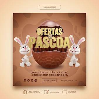 Mídia social páscoa oferece no brasil 3d render rabbit egg template