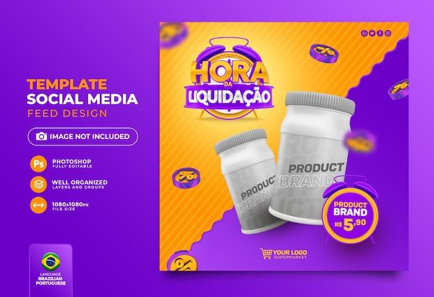 Mídia social pós-liquidação 3d render no brasil template design em português