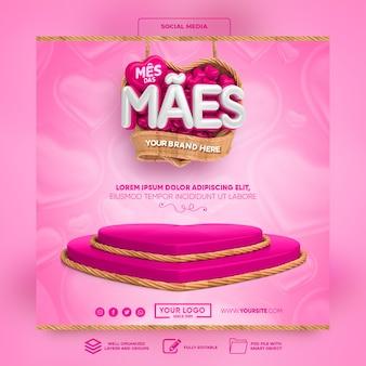 Mídia social postar banner no instagram mês das mães no brasil com cesta e corações 3d render