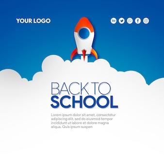 Mídia social rocket banner de volta à escola