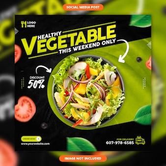 Mídia social vegetal saudável e modelo de postagem no instagram