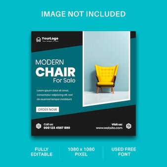 Mídias sociais de móveis e design de modelo de postagem no instagram