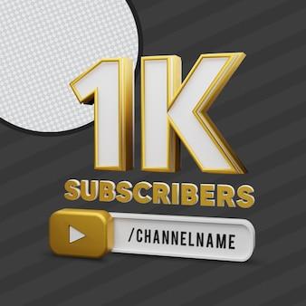 Mil assinantes com renderização em 3d do nome do canal do youtube