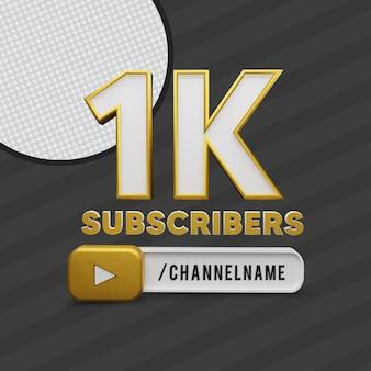 Mil assinantes do youtube com o nome do canal 3d