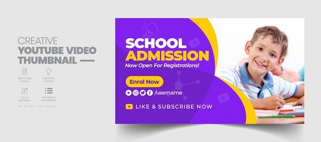 Miniatura de vídeo do youtube para admissão na escola e modelo de banner da web