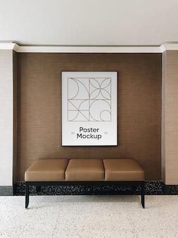 Mockup da arte da parede na sala de espera