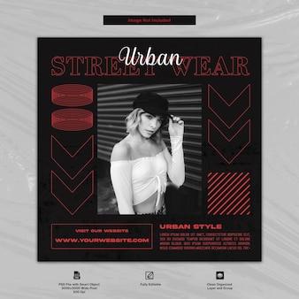Moda urbana estilo streetwear modelo premium de postagem no instagram para mídia social