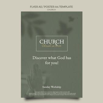 Modelo criativo de panfleto de igreja