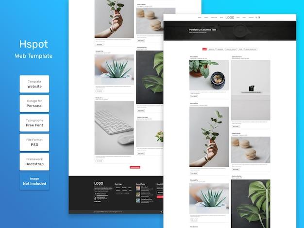 Modelo da web da página de categoria de portfólio pessoal hspot