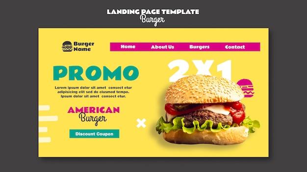 Modelo da web da página de destino de hambúrguer americano