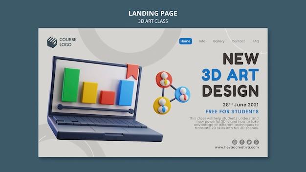 Modelo da web de aula de arte 3d