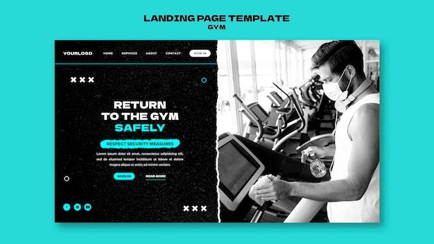 Modelo da web de retorno de ginásio