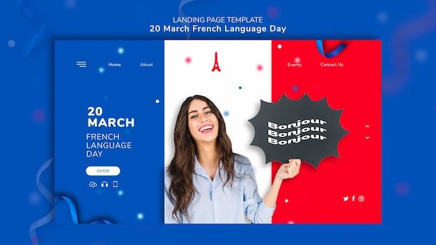 Modelo da web do dia em francês