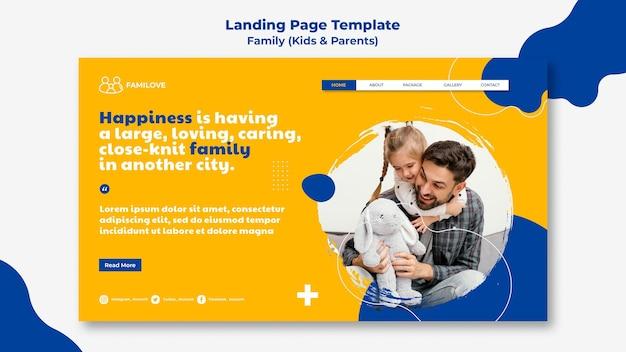 Modelo da web familiar com foto Psd Premium