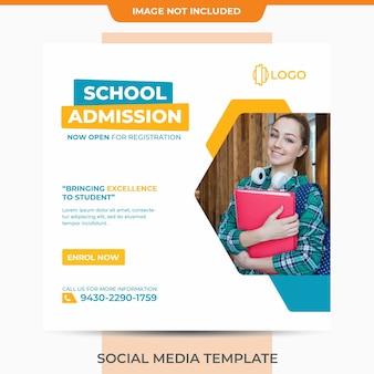 Modelo de admissão escolar estilo limpo minimalista maduro