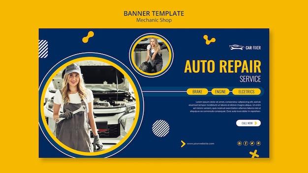 Modelo de anúncio de banner de oficina mecânica