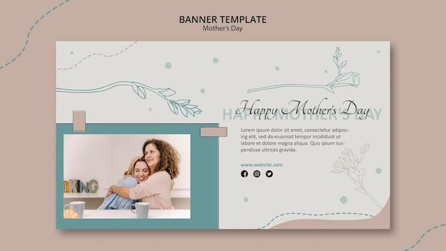 Modelo de anúncio de banner para o dia das mães
