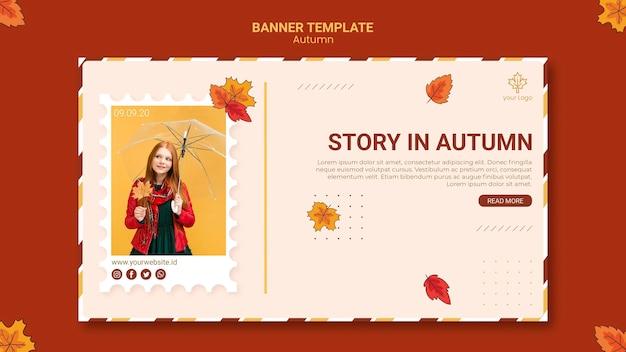 Modelo de anúncio de outono em banner