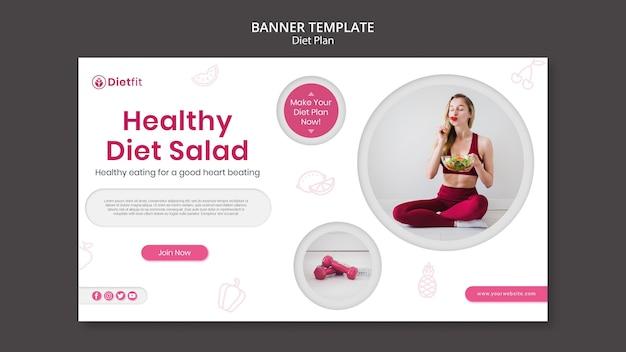 Modelo de anúncio de plano de dieta em banner