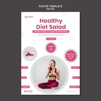 Modelo de anúncio de plano de dieta em pôster