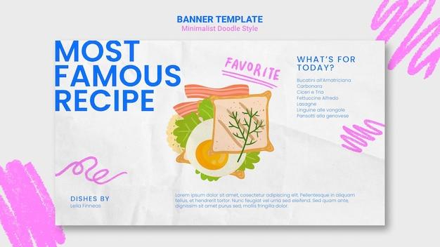 Modelo de anúncio de site de receitas de banner