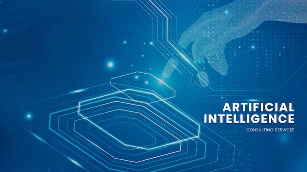 Modelo de apresentação de tecnologia de ia psd inovação futurista