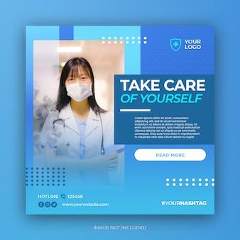 Modelo de assistência médica post de feed do instagram