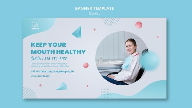Modelo de banner clínica dentista