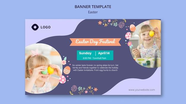Modelo de banner com tema do dia de páscoa