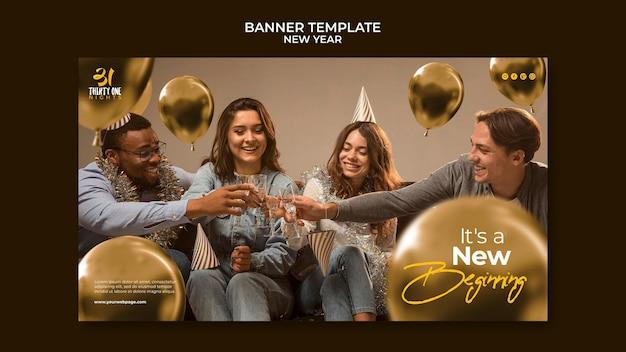 Modelo de banner comemorativo de ano novo
