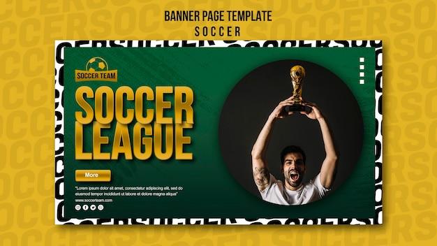 Modelo de banner da liga e escola de futebol