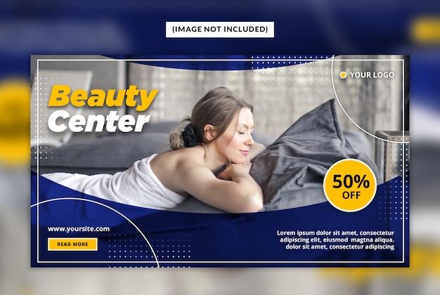 Modelo de banner da web de beleza e spa