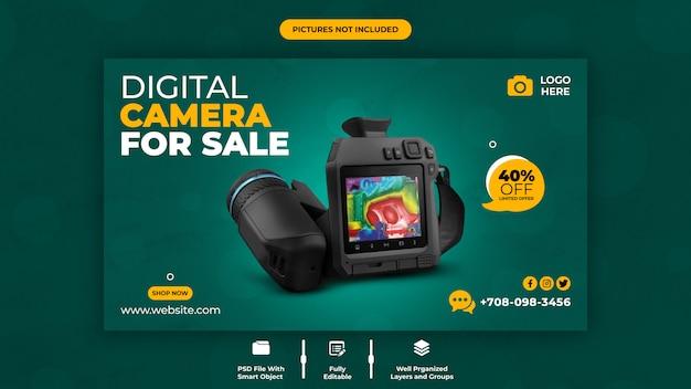 Modelo de banner da web de câmera digital