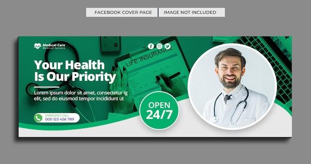 Modelo de banner da web de capa do facebook para saúde médica