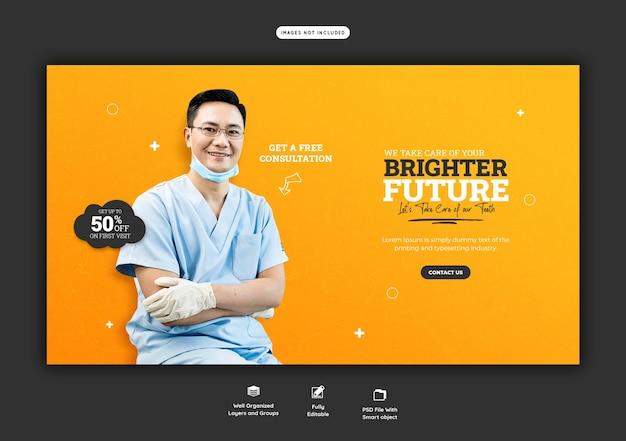 Modelo de banner da web de dentista e atendimento odontológico