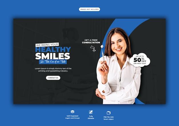 Modelo de banner da web de dentista e atendimento odontológico Psd grátis
