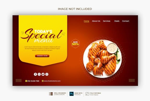 Modelo de banner da web de fast-food